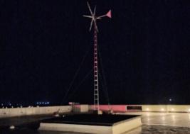 miraj rooftop hybrid wind energy